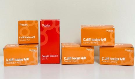 清晰度C不同毒素A-B试剂及对照
