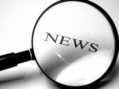 news-mu