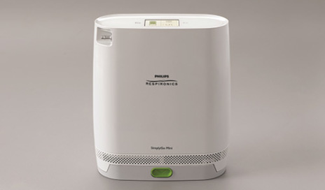 Oxygen_Philips-SimplyGo-MiniPOC-500